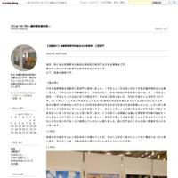 近況報告 - びじゅつれづれ―膳所高校美術班―