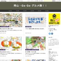 6月28日水曜日のRSK Voice愛 - 岡山・Go Go グルメ隊!!