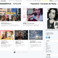 Things Happen for a reason. 新しい始まり⭐︎ - HANAERYCA ハナエリカ       〜hanaの心〜Corazón de Hana
