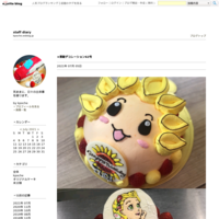 ★素敵デコレーション62号 - staff  diary