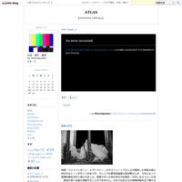 #43_Trailer - ATLAS