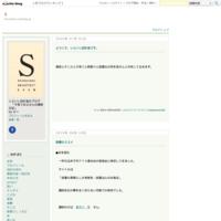 読書のススメ - S