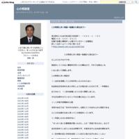 日常生活でも優先順位をつけみる - 行政書士 近藤敏広の家族問題相談室