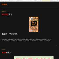 7/6(土) - 地味庵