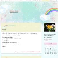 変化 - 虹色のかざぐるま