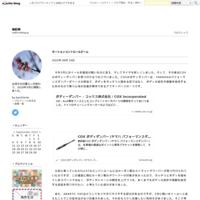 台湾での自炊生活 - 雑記帳