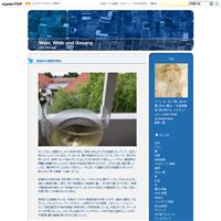 フェイクニュースの脅し - Wein, Weib und Gesang