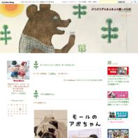 昭和記念公園の桜とチューリップ-1 - ぶうぶうず&まよまよの癒しの日記