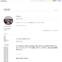 Contact Records 執筆記事2017 - contact records