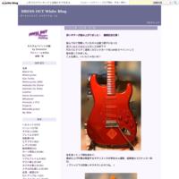 アライ謹製SK-6を塗ってみた。その1、左だけうp。 - DRESS OUT  White Blog