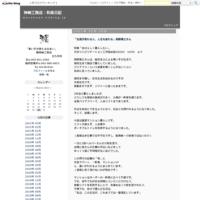 こどもまつり 北九州市開催 - 神崎工務店:和楽日記