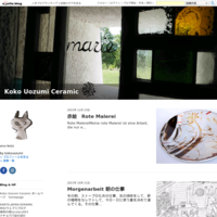 Oribe 織部 - Koko Uozumi Ceramic