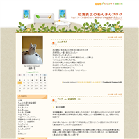 年金請求書(短縮用)(20ページ目) - 松浦貴広のねんきんブログ