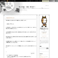 安田記念の傾向 2017 - 机上の空論 ~愚者、策を弄す~