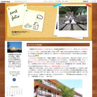 キューピーハーフ+6ヶ月Baby - 安次富ゼミのブログ!!