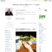 東京メトロ有楽町線豊洲駅:『すし屋 銀蔵』   大した期待も無く訪ねたのですがネタのクオリティに満足 - 年間500店以上を食べ歩く飲食店プロデューサーの食日記