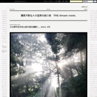 大分県佐賀関での海霧を撮影ヘ、、、2020 6月 - 優柔不断なAB型男の独り言 THE dream room.