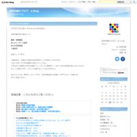 永和印刷のホームページでProgのバックナンバーを更新しました - 永和印刷のブログ e-blog