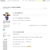 5月20日 世界タイトル録画観戦 - ワイルドビートボクシングジム会長のブログ(豊中発信)