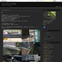 今日の音20170115 Grundig360 - Studio Okamoto の 徒然日記