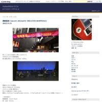 """槌谷知佳""""SINGER SONGER IN TOKYO""""@門前仲町シンフォニーサロン 2018.11.22 - Guitarのひとりごと"""