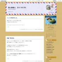 長瀞でおとうふランチ「お豆ふ処うめだ屋」 - 旅と美食と、日々つれづれ