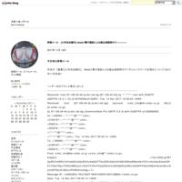 [CKS]通信契約紛争仲裁機構 - スモール・バーン