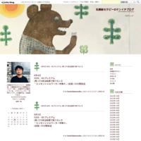 クラウドファンディング情報 - 似顔絵セラピーのケンイチブログ
