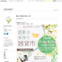 シェルのネコちゃんヘアゴム - mu*mu handmade