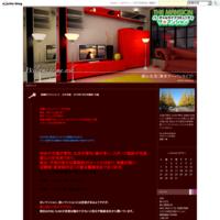 信濃町ファインコート 202号室 2018年2月中旬 入居可能 - 都心生活(東京アーバンライフ)