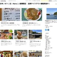 続@沼津・三島出店ラッシュ! - :Haru