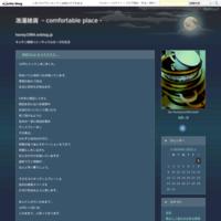 雑貨Shop  灯り - 浪漫雑貨   ~comfortable place~