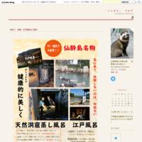 仙酔島マップ - 「ここから」 ブログ
