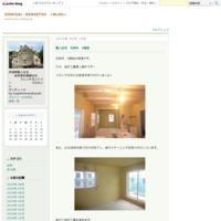 二子玉川~建築本 - SHIKISAI-KENSETSU +BLOG+
