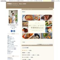 9~10月レッスンのご案内 - 岐阜市料理教室 レリッシュ