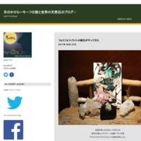 ☆4/12UP☆春の風ディープブルーラブラドライト。桜が咲いて気持ちいい:アースオブリズム - 月のかけら~モーフの旅と世界の天然石のブログ☆