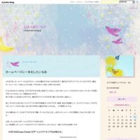 2017年2月スケジュール - 山本光恵のブログ