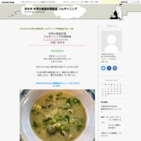 米粉パンにハマる - 茨木市 世界の家庭料理教室 フルダイニング