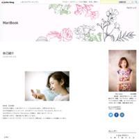 夏至 - MariBook