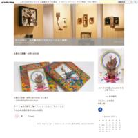 オブジェ缶バッジ2020 - 日々の営み 酒井賢司のイラストレーション倉庫