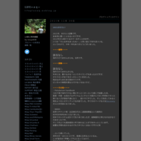 LA便BB出撃リスト 2016 - LIFE+aq→