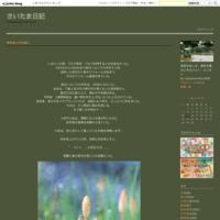 緊急特別寄稿平和ボケの国日本 - さいたま日記