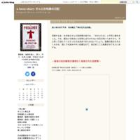 「キリスト教と平和」という授業 - a boxy-diary さんびか牧師の日記