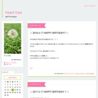 ☆ 2018.4.17  HAPPY BIRTHDAY!!  ☆ - heart-tree