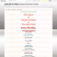 Staff WANTED    スタッフ募集中求人、名古屋の美容室 - 名古屋市千種区 覚王山美容室uni designうにでざいん052-784-9048