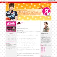 宮崎オープン延期 - 西村美紀 P★LEAGUEオフィシャルブログ