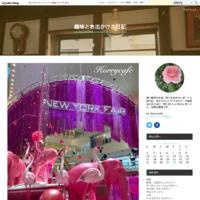 深緑につつまれた勝運の寺・勝尾寺 @大阪・箕面 - 趣味とお出かけの日記