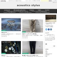 本日発売スタート!!! - acoustics stylus