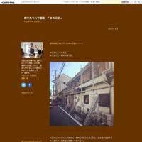 井上陽水さんとコーヒー - 煎りたてハマ珈琲 「まめ日記」