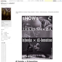 ■10月7日(土)@上野水上野外音楽堂 「ウエノ・ポエトリカン・ジャム5」 志人 出演決定です。 - Where`s  sibitt?